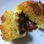 Vanillemuffins mit Nutellafüllung und Zucker-Zimt-Kruste Rezept